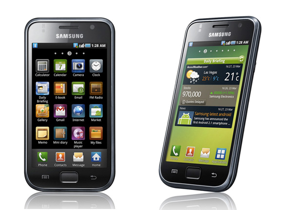 Update Galaxy S GT I9000 With Stable Jellybean 4.1.1 Firmware