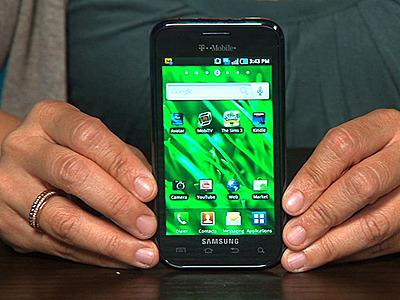 Samsung Vibrant T959