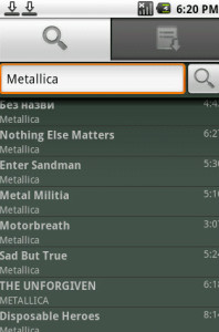 Downloading MP3 Songs straight from your Android Smartphone