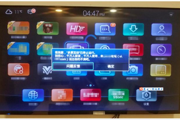 smart-tv-100631457-primary.idge