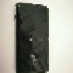Xiaomi Mi6 Blurry Rear panel image leaked, confirms dual rear camera setup
