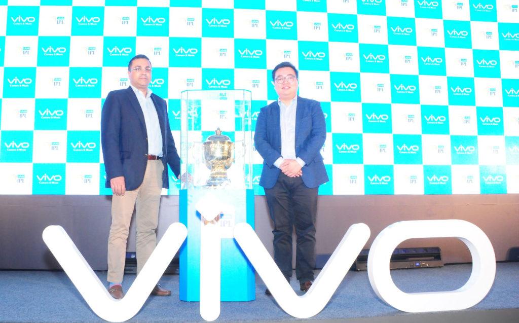 IPL trophy 2017