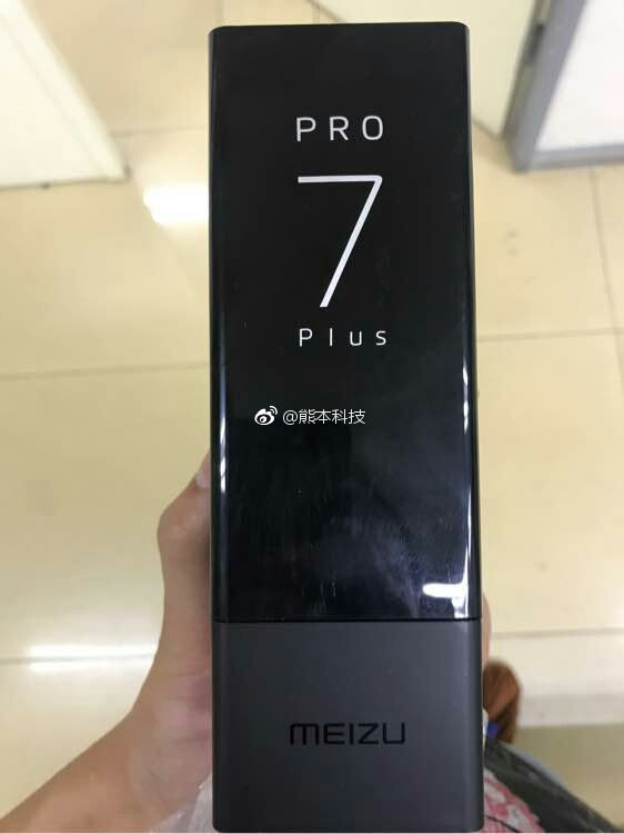 Meizu Pro 7 Plus allegedly appears on a new render