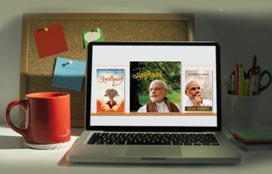 Free Laptop Scheme scam message