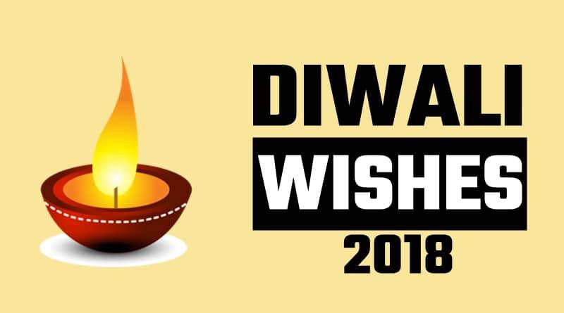 Happy Diwali 2018 HD Images