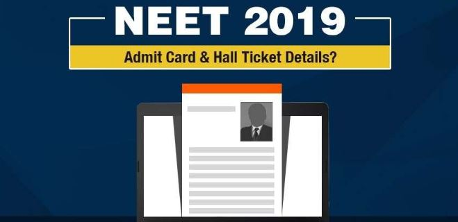 NEET Results 2019 : How to Check NEET Result From ntaneet.nic.in
