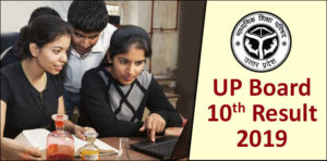 upresults.nic.in 2019: UP Board Results